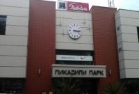 """Хипермаркет """"Пикадили"""" гр. Варна"""